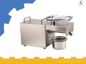 Home Use Oil Press Machine